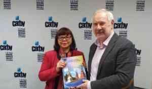 САФУ и «Поморское  землячество в Москве» расширяют сотрудничество