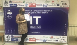 Студентка ВШИТАС стала полуфиналистом конкурса «Учитель будущего. Студенты»