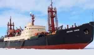 «Арктический плавучий университет» отправится в экспедицию первого июня