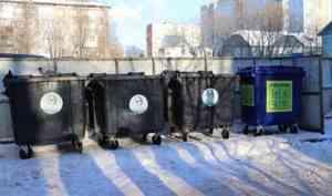 Раздельным сбором отходов в Архангельске вместо АМПК займется регоператор