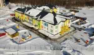 В Архангельске открыли новый детский сад на 280 мест