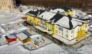 В округе Варавино-Фактория открылся современный детский сад на 280 мест