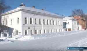 ВСольвычегодске обсудили, как сохранить объекты культурного наследия