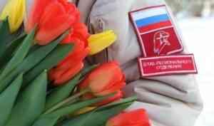 В Поморье стартовала всероссийская акция #ВамЛюбимые