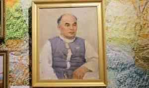 В музее Борисова открылась небольшая выставка Тыко Вылки