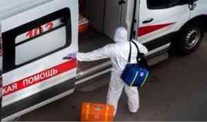 В Архангельской области за сутки выявлено 118 новых случаев заражения COVID-19