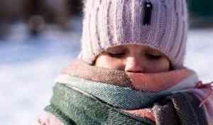 Синоптики предупредили о морозах в Архангельской области на 8 марта