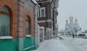 Синоптики обещают морозную погоду в Поморье на 8 марта