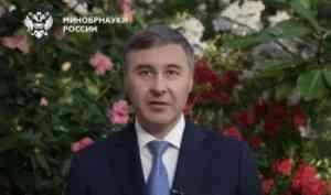 Министр науки и высшего образования Валерий Фальков поздравил с Международным женским днем