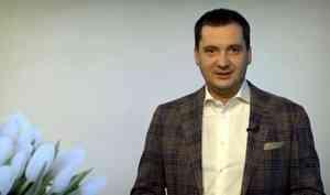 С8марта северянок поздравил губернатор Архангельской области— Александр Цыбульский