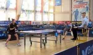 Около ста сильнейших теннисистов северо-запада сразились в Архангельске за путёвку на чемпионат страны