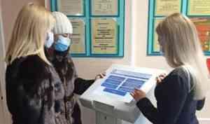 В шести отделениях областной службы занятости установлена система электронной очереди