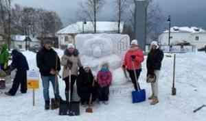 Активисты Каргополя нашли необычный способ привлечь внимание горожан к формированию комфортной среды