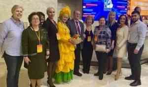 Архангельская область признана одним из лидеров в развитии этнобрендирования среди субъектов России