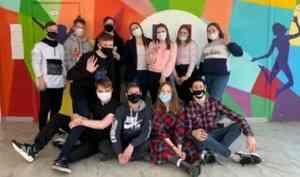 Молодежь Новодвинска прошла школу социального проектирования