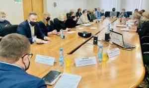 Изменения в законодательстве в сфере соцзащиты обсудили в Коряжме специалисты области