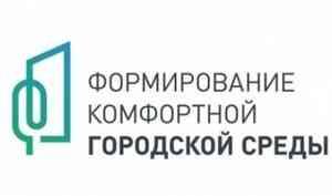 Комфортная городская среда: улица Ленинградская в Каргополе участвует в рейтинговом голосовании