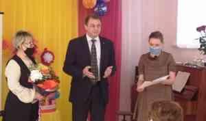 1 апреля 2021 года отмечает полувековой юбилей муниципальное дошкольное образовательное учреждение «Детский сад общеразвивающего вида № 12 «Голубок»