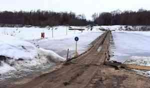 В Архангельске закрыли одну из главных ледовых переправ
