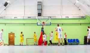 В Поморье проходит дивизиональный этап школьной баскетбольной лиги «КЭС-БАСКЕТ»