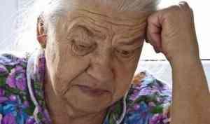 Пожилая архангелогородка перевела крупную сумму мошенникам, обещавшим ейкомпенсацию залекарства