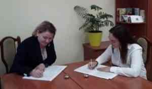 Поморье и НАО связывают общие заботы о детях