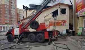 Пожар в архангельском ресторане «Девичья башня»