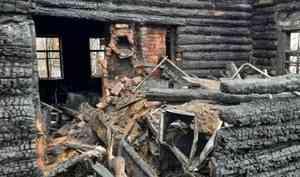 СКР проводит проверку по факту гибели пенсионеров на пожаре в Архангельске