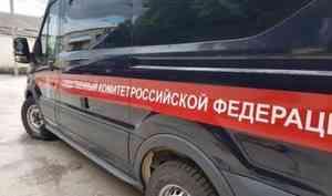 В Архангельске задержали двух экс-чиновников администрации
