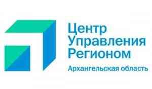 В 2021 году в развитие цифровой среды в России направят 6 миллиардов рублей