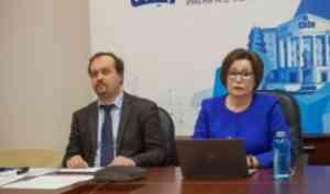 САФУ принял участие в заседании совместной российско-норвежской группы по науке и образованию