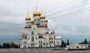 В Архангельске представили новые эскизы благоустройства площади Профсоюзов