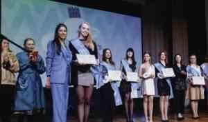 Архангелогородка вошла в число суперфиналисток конкурса «Краса студенчества России»