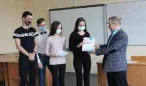 В САФУ наградили победителей и участников Международного инженерного чемпионата «CASE-IN»