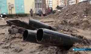 «Чувствуем себя животными наскотном дворе». Жители дома 8 наулице Цветной в Архангельске немогут нипройти, нипроехать посвоему двору