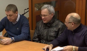 Областной суд отменил приговор бывшему руководителю областной налоговой инспекции Сергею Родионову