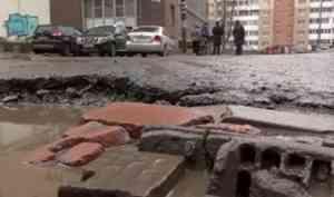 Жители улицы Цветной в Архангельске не могут ни пройти, ни проехать по своему двору