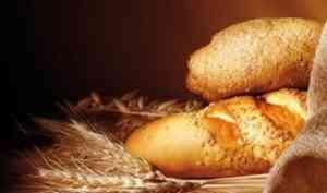 Архангельский хлеб признан одним из лучших в России