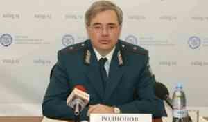 Бывший главный налоговик Поморья переведен под домашний арест из-за пересмотра дела