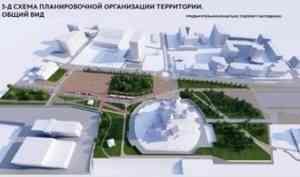 Часть площади Профсоюзов в Архангельске предлагают отдать под озеленение