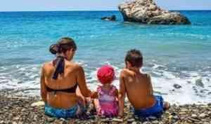 Стартовал прием документов на получение сертификата на летний отдых ребенка