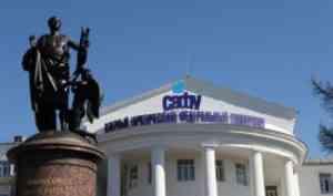САФУ вошел втоп-50 вузов России, реализующих образовательные программы вестественно-математической сфере