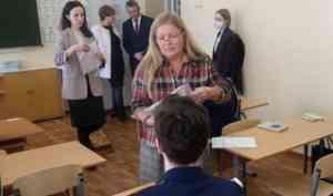 Первый шаг к ЕГЭ сделали сегодня выпускники школ Поморья
