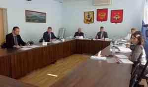 Конкурсная комиссия определила кандидатов на должность главы Котласа