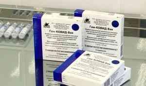 Сегодня в регион пришло двадцать тысяч доз вакцины «Спутник-Ви»