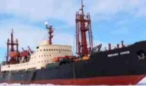 Сформирована команда Арктического плавучего университета-2021