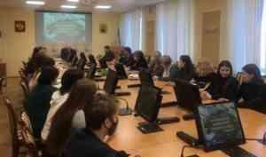 В Архангельске началась учеба волонтеров проекта по комфортной городской среде