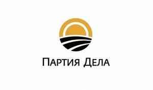 """""""ПАРТИЯ ДЕЛА"""": В Котлас приходит власть с человеческим лицом"""