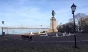 Синоптики рассказали о погоде на выходных в Архангельской области