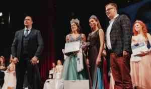 В столице Поморья выбрали победительницу «Красы студенчества России»